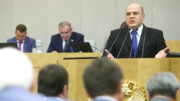 фото ЗакС политика Кандидат на пост премьера Мишустин прибыл в Госдуму для встречи с Володиным и фракциями