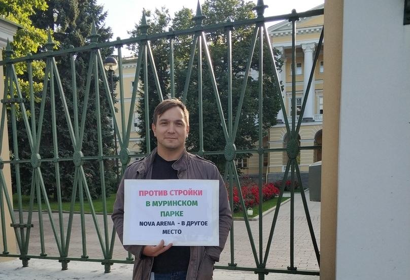 фото ЗакС политика Защитники Муринского парка шестую неделю пикетируют у Смольного, требуя остановить застройку зеленой зоны