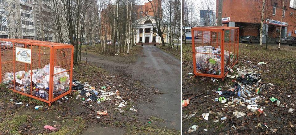 фото ЗакС политика Петрозаводская чиновница лишится должности из-за чрезмерно эмоциональной заметки про мусор