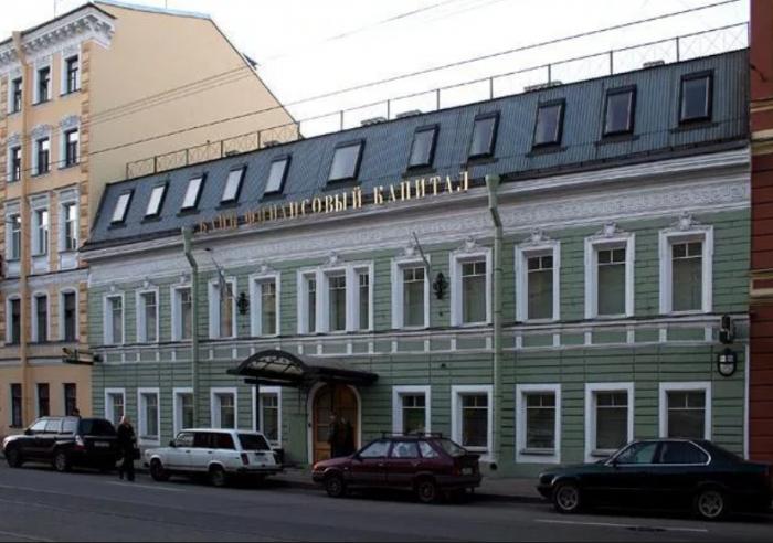 фото ЗакС политика Особняк Щеглова на Садовой пустят с молотка