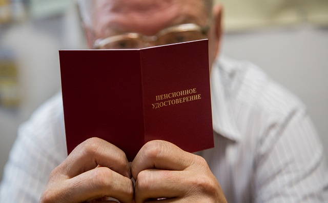 фото ЗакС политика Собянин пообещал столичным пенсионерам увеличить размер минимальной пенсии