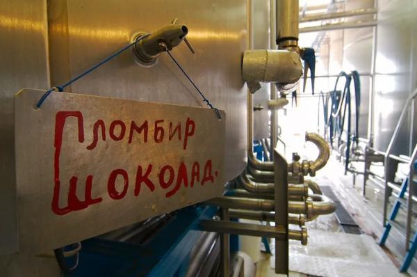 """фото ЗакС политика Территорию завода """"Петрохолод"""" выставили на торги: цена превышает 1 млрд рублей"""