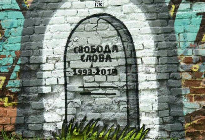 фото ЗакС политика Екатеринбуржцы устроили похороны свобод в городе