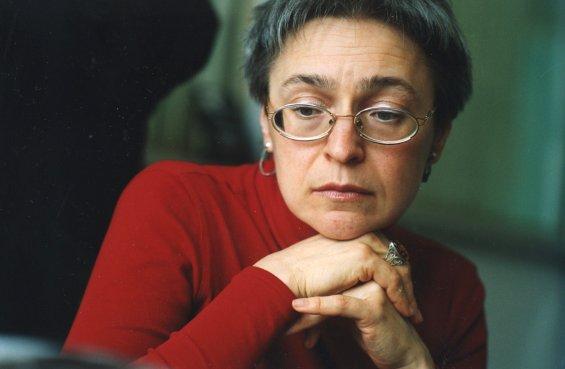 фото ЗакС политика В Петербурге пройдет акция памяти Анны Политковской