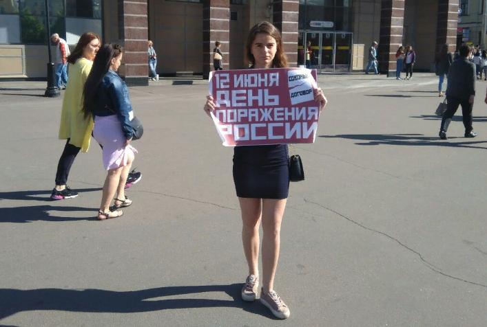 """фото ЗакС политика Петербургские комсомольцы считают, что 12 июня должно быть """"Днем поражения России"""""""