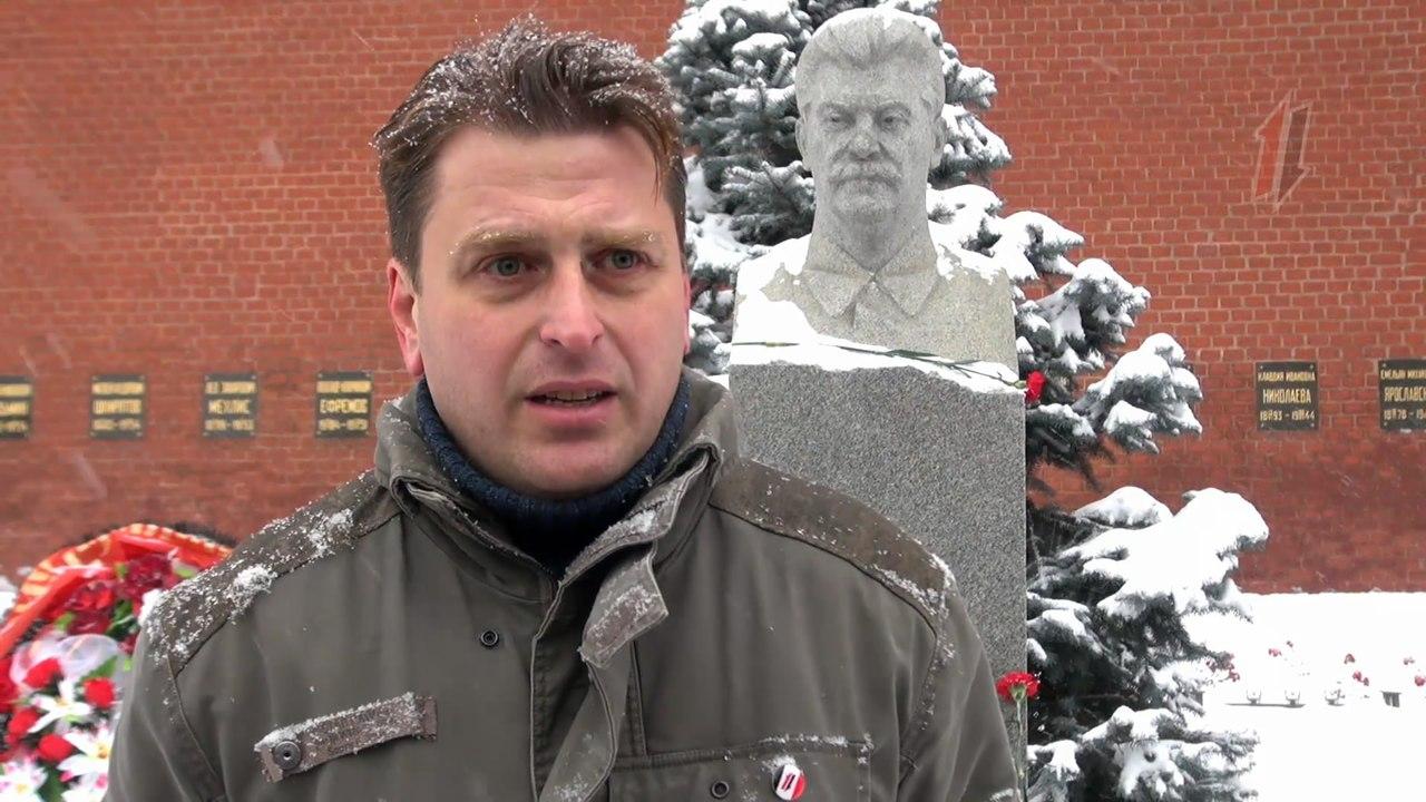 """фото ЗакС политика Правнук Сталина считает """"дегенератами"""" всех, кто оправдывает репрессии"""