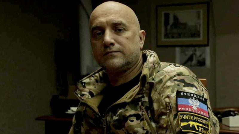 """фото ЗакС политика """"Меня никто никогда не посадит в тюрьму"""": Прилепин похвалился убийствами в ДНР"""