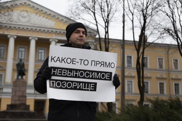 """фото ЗакС политика На сайте КС РФ появилась статья о """"политических шлюхах"""", критикующих поправки Путина"""