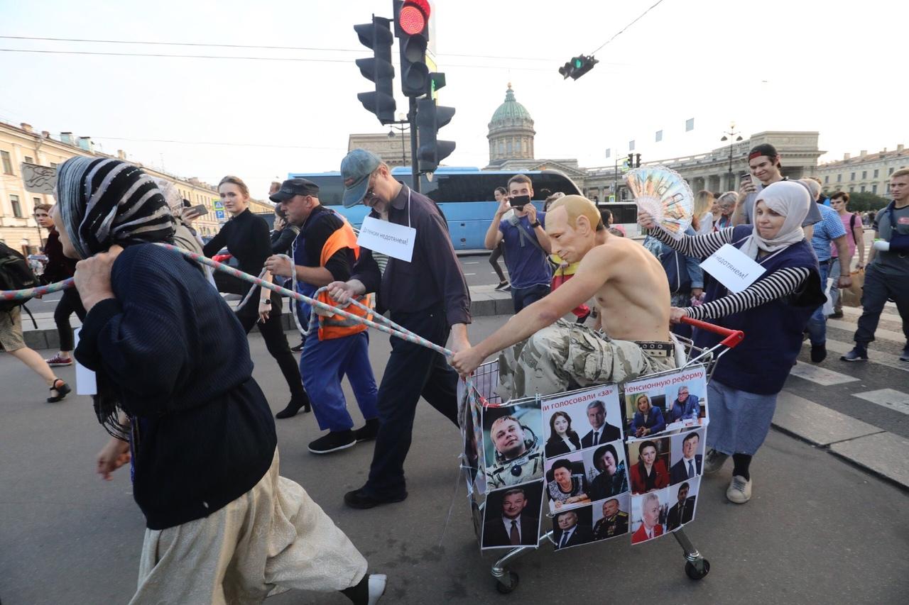 фото ЗакС политика Петербургские активисты просят ЕСПЧ защитить их право на свободу выражения мысли