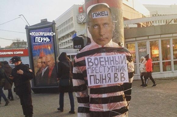 фото ЗакС политика В Перми вернули следователям дело о прикованном цепями манекене с лицом Путина