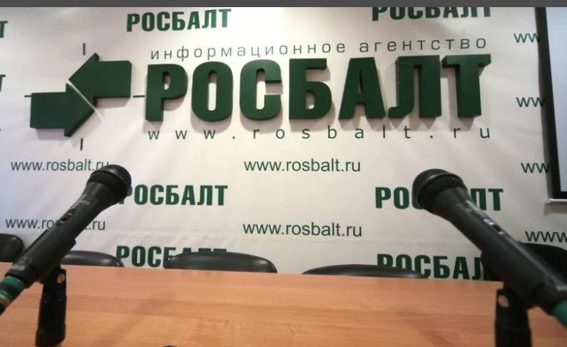 """фото ЗакС политика ТАСС: Обыск в """"Росбалте"""" проходит в рамках дела о клевете по заявлению Усманова"""