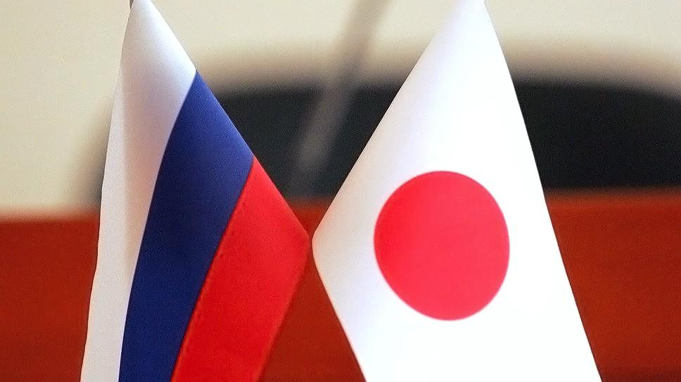 фото ЗакС политика В МИД РФ отчитали посла Японии из-за токийской выставки о Курилах
