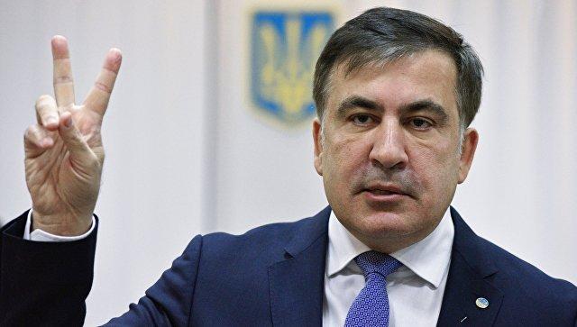 фото ЗакС политика Саакашвили просит Зеленского вернуть ему гражданство Украины