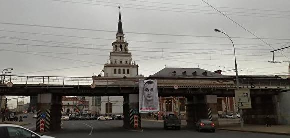 фото ЗакС политика Близ площади трех вокзалов в Москве полчаса провисел баннер в поддержку Сенцова