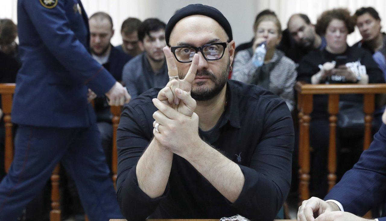 """фото ЗакС политика Дело """"Седьмой студии"""" из-за ошибок вернули в прокуратуру"""