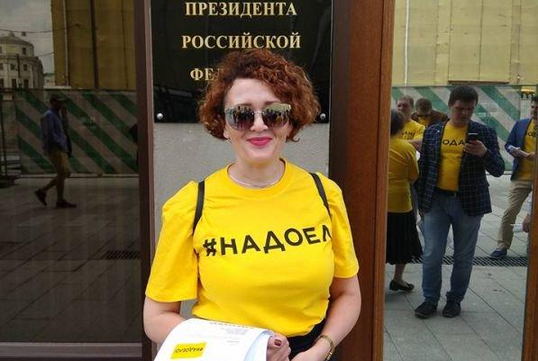 фото ЗакС политика Прокуратура утвердила обвинительное заключение по делу Анастасии Шевченко