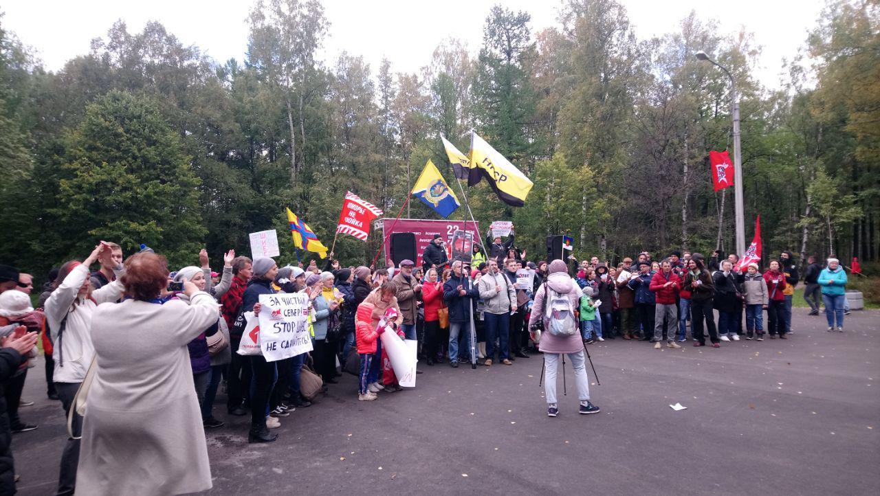 Активисты в Петербурге поблагодарили лётчиков, отказавшихся возить топливо на Шиес