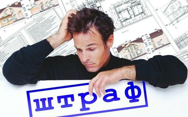 "фото ЗакС политика Издание ""7х7"" получило штраф за публикацию материалов на языке коми"
