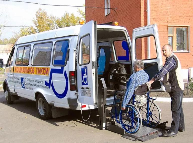 фото ЗакС политика Инвалиды могут получить право ездить на приём к нотариусам на соцтакси