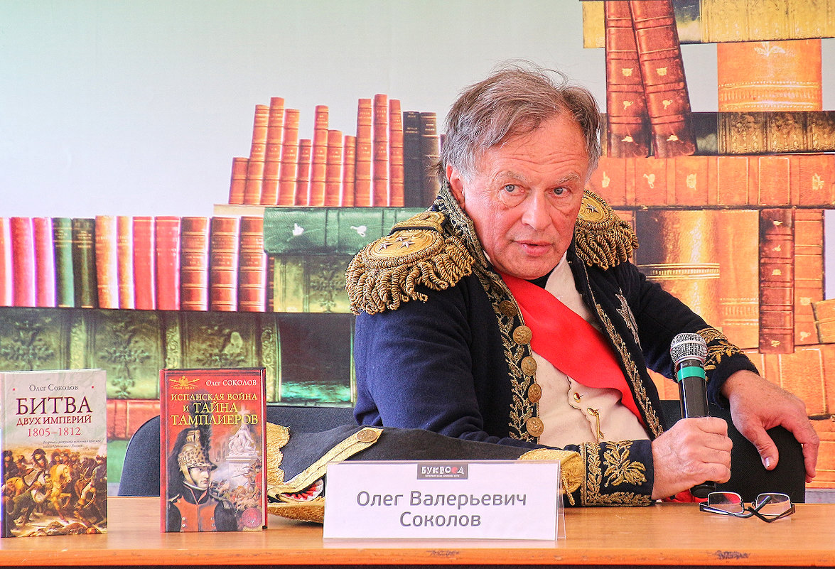 фото ЗакС политика Адвокат Соколова рассказал о его состоянии: Говорит, что заслуживает самых жёстких мер