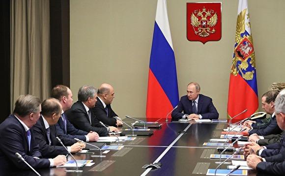 фото ЗакС политика Медведев и Мишустин поучаствовали в заседании Совбеза под руководством Путина
