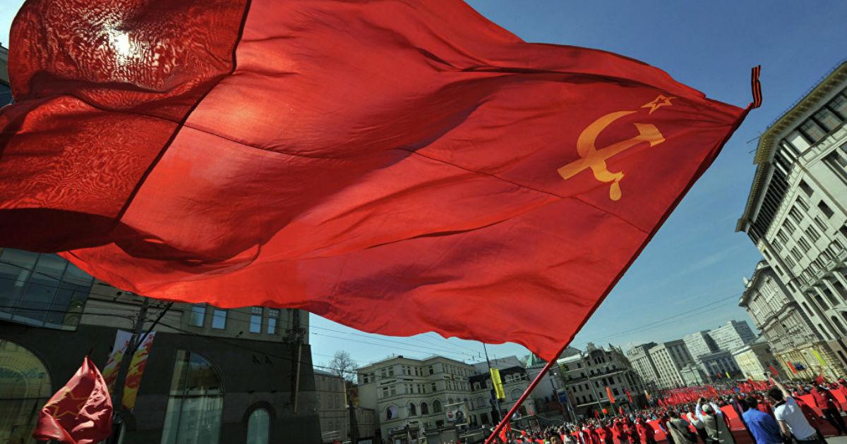 фото ЗакС политика Верховный суд Коми признал экстремистской организацию, участники которой уверены, что живут в СССР