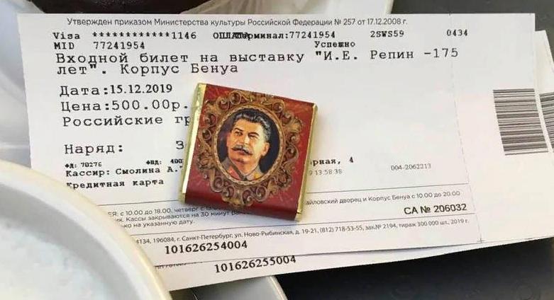 фото ЗакС политика Посетителей кафетерия в Русском музее возмутил комплимент со Сталиным
