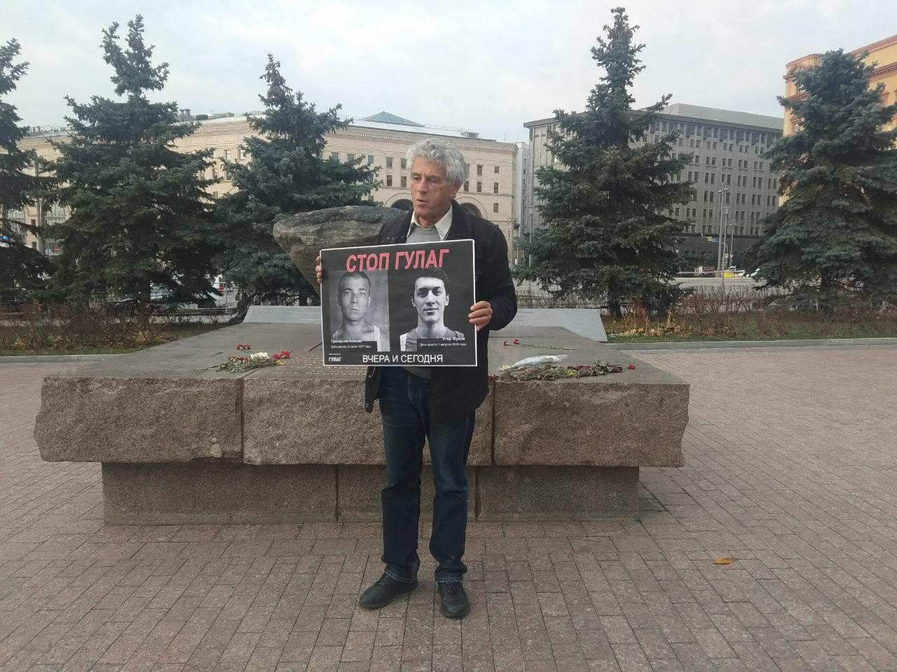 stop_gulag1.jpg (234 KB)