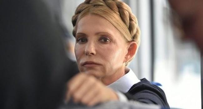 фото ЗакС политика Юлия Тимошенко: Начался процесс ликвидации Украины