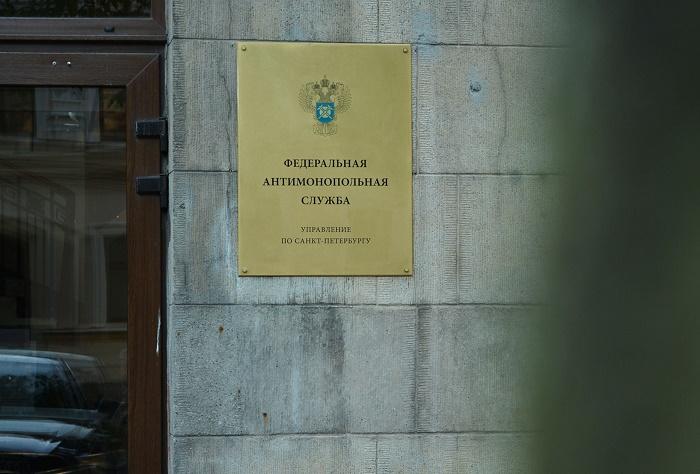 фото ЗакС политика УФАС недовольно отсутствием конкуренции в Петербурге