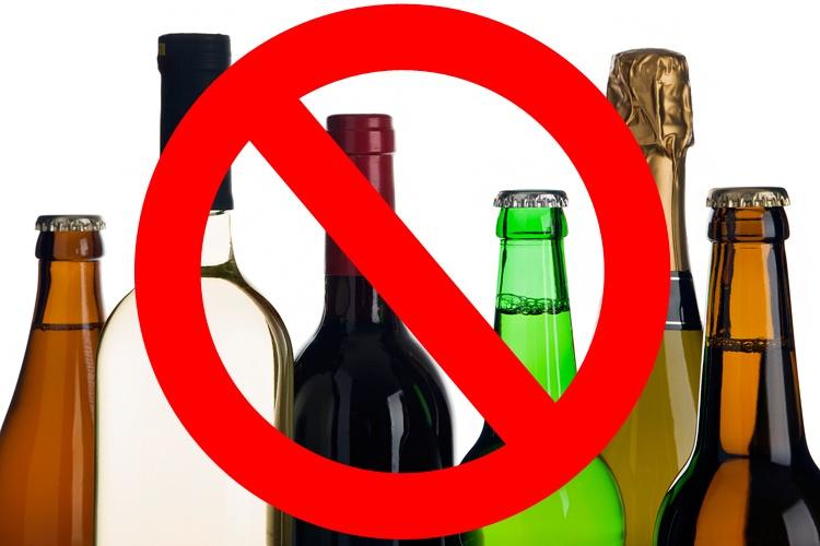 фото ЗакС политика Российских водителей начнут проверять на хронический алкоголизм