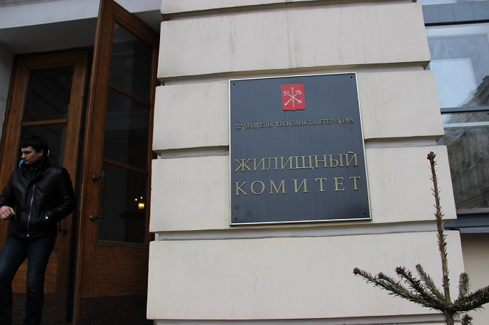 фото ЗакС политика И.о. главы Жилищного комитета назначен Василий Осипов