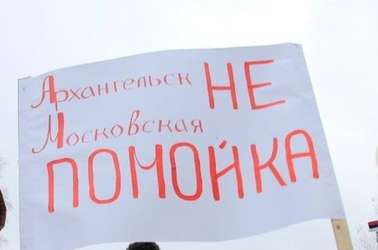 фото ЗакС политика Возле будущего мусорного полигона в Архангельской области сожгли мосты