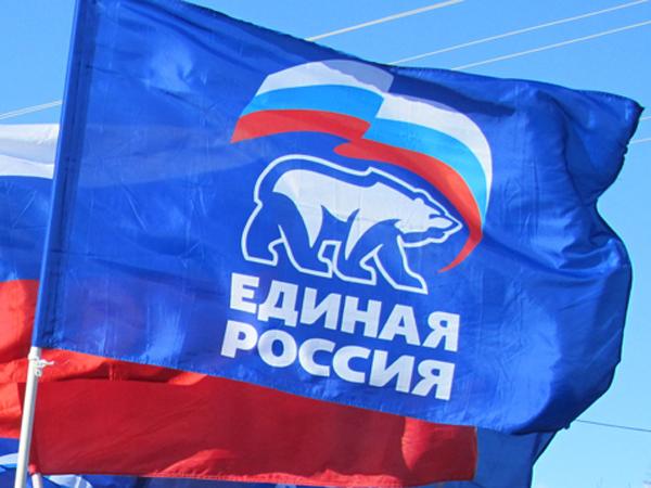 """фото ЗакС политика В """"Единой России"""" заявили о DDoS-атаке в день старта праймериз"""