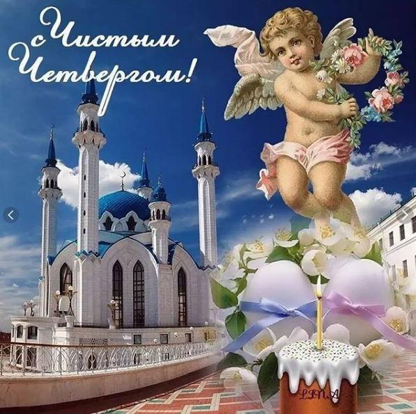 фото ЗакС политика Православных Петергофа поздравили открыткой с мечетью