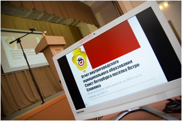 фото ЗакС политика В Петро-Славянке два депутата и глава МА не отчитались о доходах