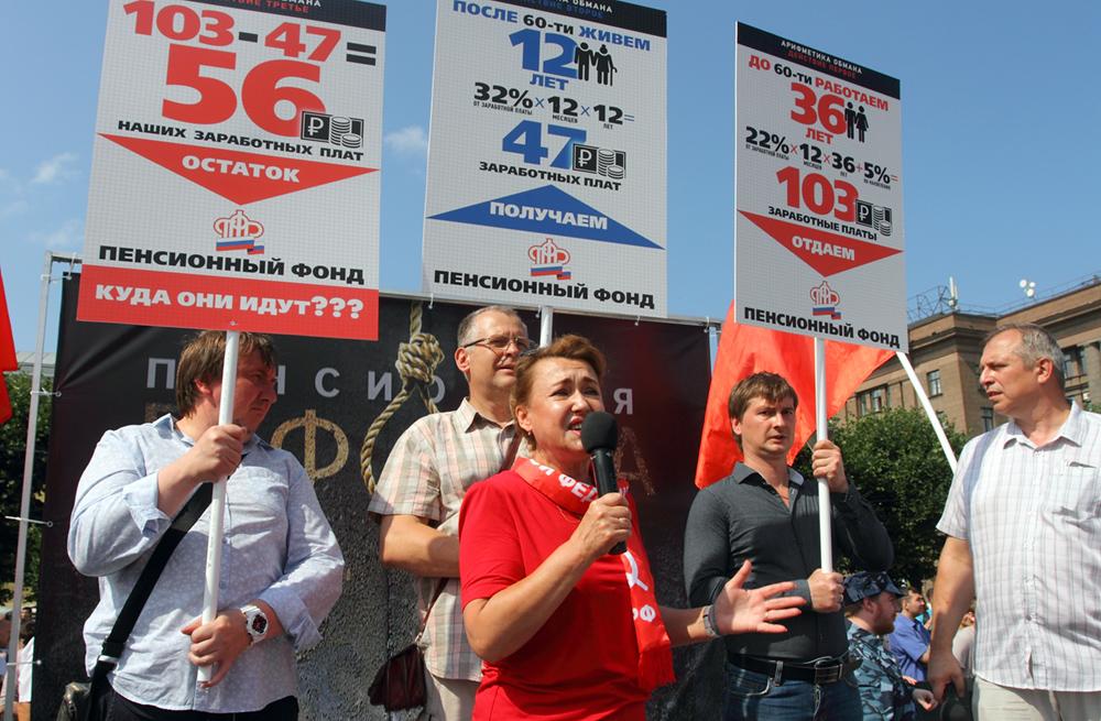 фото ЗакС политика Депутат Иванова: Арест комсомольцев – это какая-то личная месть