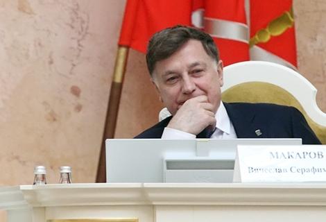 фото ЗакС политика Макаров увеличил личный доход на 107 тысяч рублей