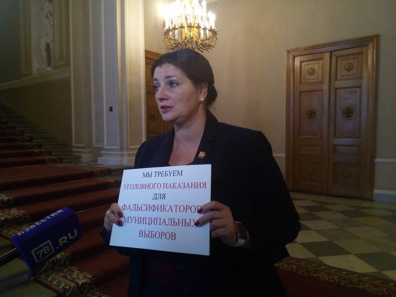 фото ЗакС политика Эсерам не дали заявить о фальсификациях на муниципальных выборах во время заседания ЗакСа