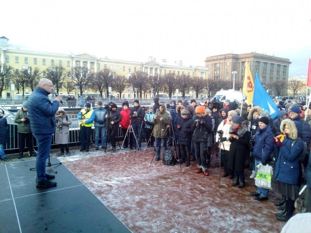 "фото ЗакС политика Митинг ""Стоп тариф"" начался с призыва Резника к единству оппозиции"