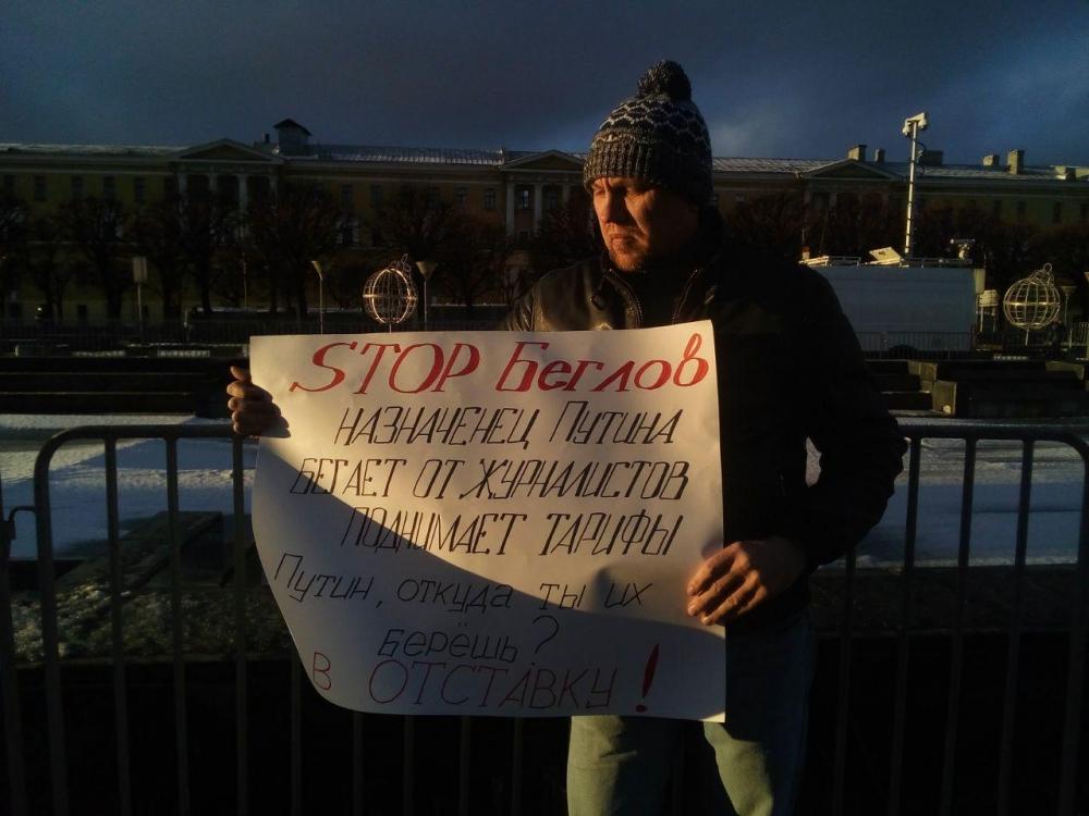 фото ЗакС политика Коммунисты потребовали бесплатного общественного транспорта в Петербурге