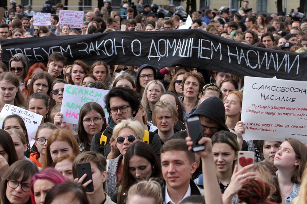 фото ЗакС политика В Петербурге запланирован митинг «Мужчины за закон о домашнем насилии»