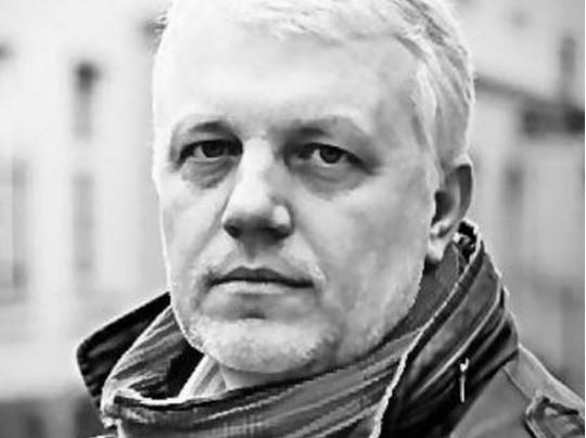 фото ЗакС политика Организатором убийства Шеремета считают автора гимна Сил спецопераций Украины