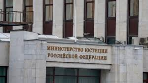 """фото ЗакС политика Минюст внес юрлицо """"Радио Свобода"""" в реестр СМИ-иноагентов"""