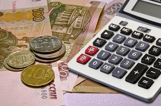 фото ЗакС политика Смольный подготовил законопроект о налоговых льготах для бизнеса