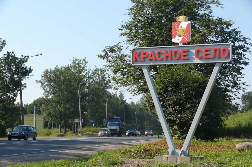 фото ЗакС политика Муниципалы Красного Села вновь попытаются выбрать главу из двух единороссов