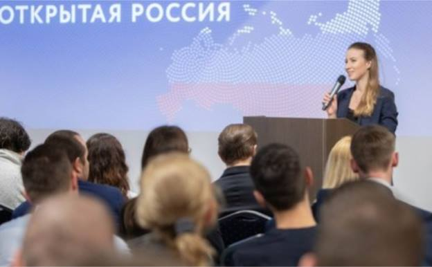 фото ЗакС политика Петербургского юриста Буракову выбрали председателем «Открытой России»