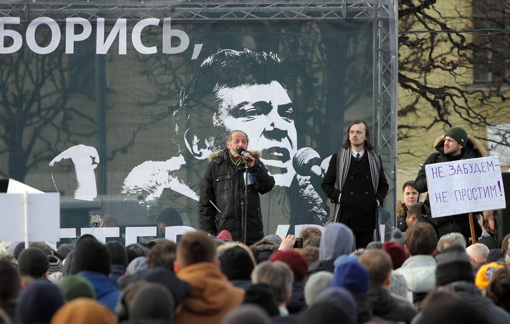 фото ЗакС политика Суд признал законным запрет Смольного на марш Немцова в центре Петербурга