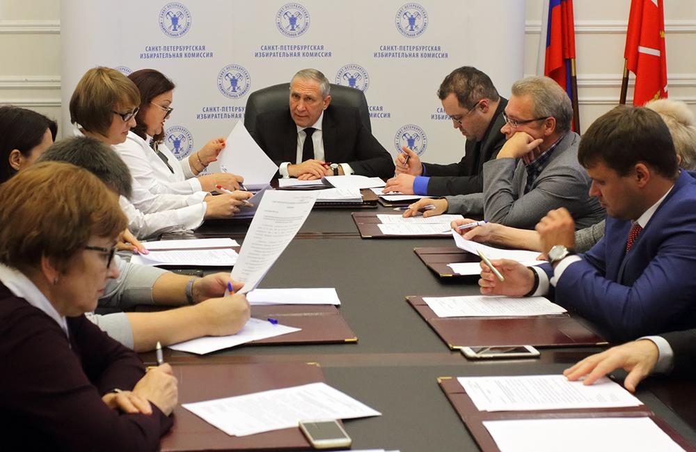 фото ЗакС политика Горизбирком направил в ЦИК информацию о проверке нарушений на мунвыборах