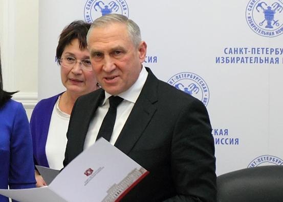 фото ЗакС политика Миненко: Воздействие на уровень явки не является задачей Горизбиркома